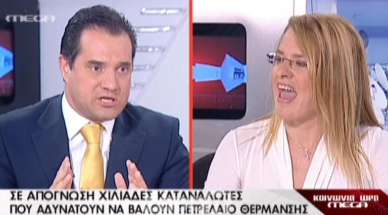 Άγριος καβγάς Γεωργιάδη – Τζάκρη για το πετρέλαιο θέρμανσης! – ΒΙΝΤΕΟ | Newsit.gr
