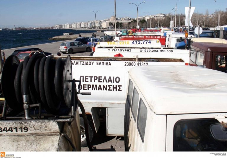 Παγώνει μεν ο ΦΠΑ – Διπλασιάζεται όμως η τιμή του πετρελαίου θέρμανσης! | Newsit.gr