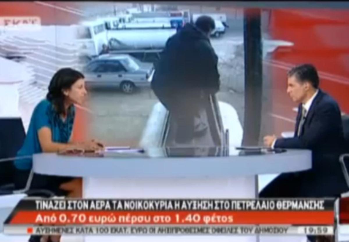 Πόσο θα αγοράσουμε φέτος το πετρέλαιο θέρμανσης | Newsit.gr