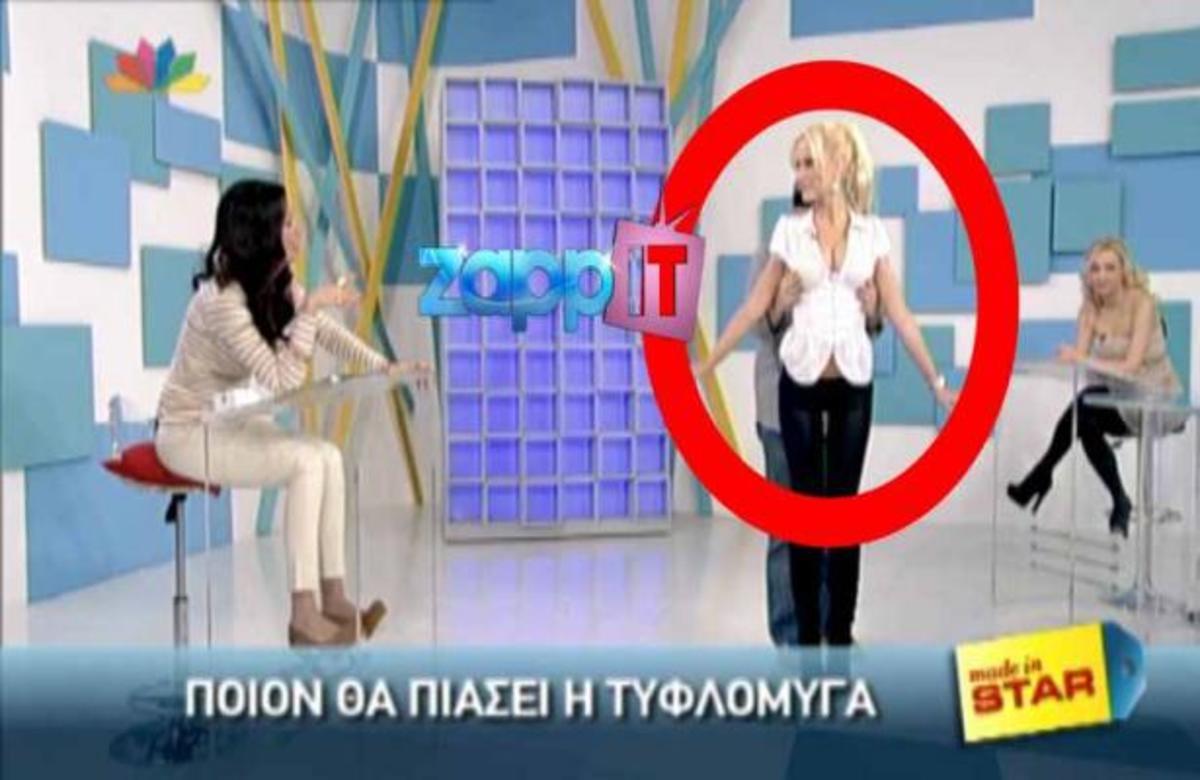 Ποιός χούφτωσε το στήθος της Πετρούλας στον αέρα; | Newsit.gr