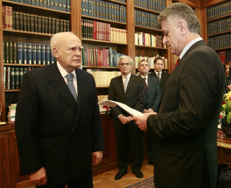Αποφασίστηκε «έρανος» για την ελληνική οικονομία   Newsit.gr