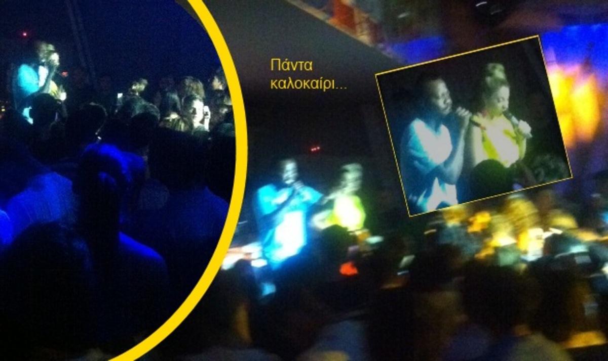 Oι Vegas ξεσήκωσαν το Πόρτο Ράφτη! To TLIFE ήταν εκεί | Newsit.gr