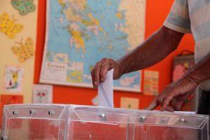 Αποτελέσματα Δημοψηφίσματος 2015: Περιφέρεια Ιονίου