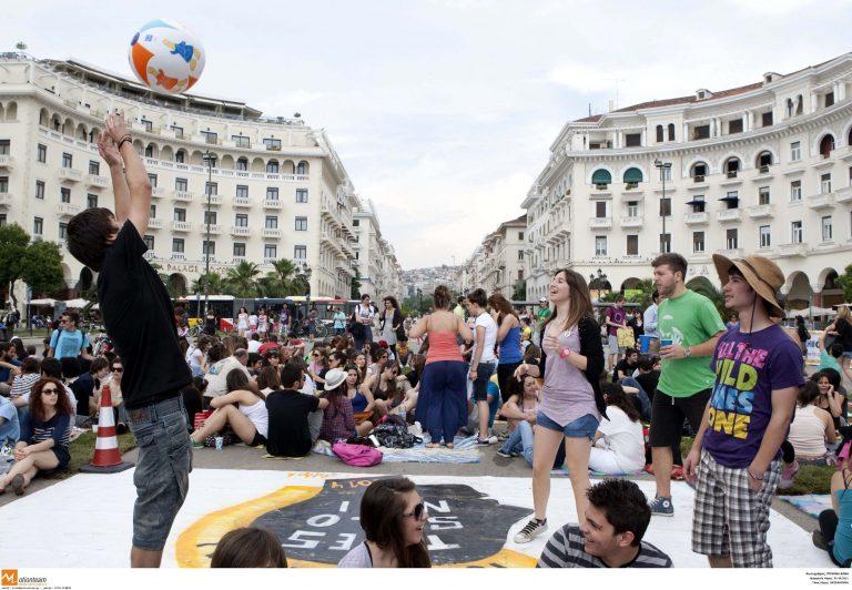 Θεσσαλονίκη: Πιν νικ στο κέντρο της πόλης! Δείτε φωτογραφίες | Newsit.gr