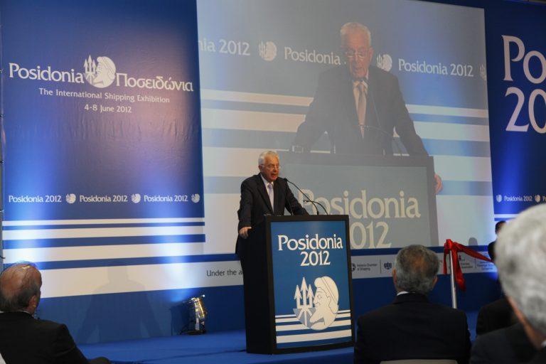 Κάλεσμα Πικραμμένου στους εφοπλιστές να επενδύσουν στην Ελλάδα | Newsit.gr