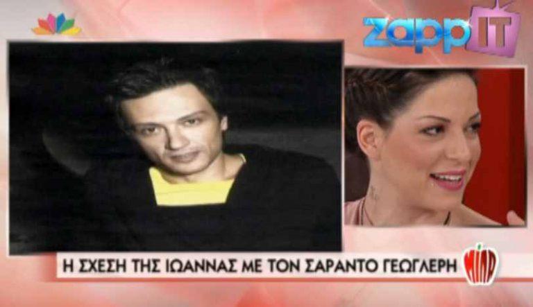 Η Ιωάννα Πηλιχού μιλάει για τον σύντροφό της Σαράντο Γεωγλερή | Newsit.gr