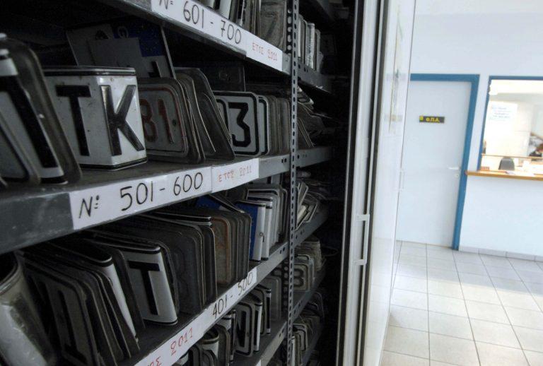 Επιστρέφονται πινακίδες λόγω εκλογών | Newsit.gr