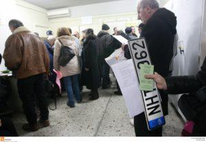 Η Δημοτική Αστυνομία επιστρέφει πινακίδες λόγω Πάσχα