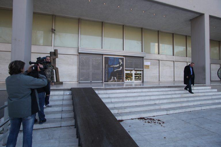 Η Εθνική Πινακοθήκη κατά Ρακιντζή | Newsit.gr