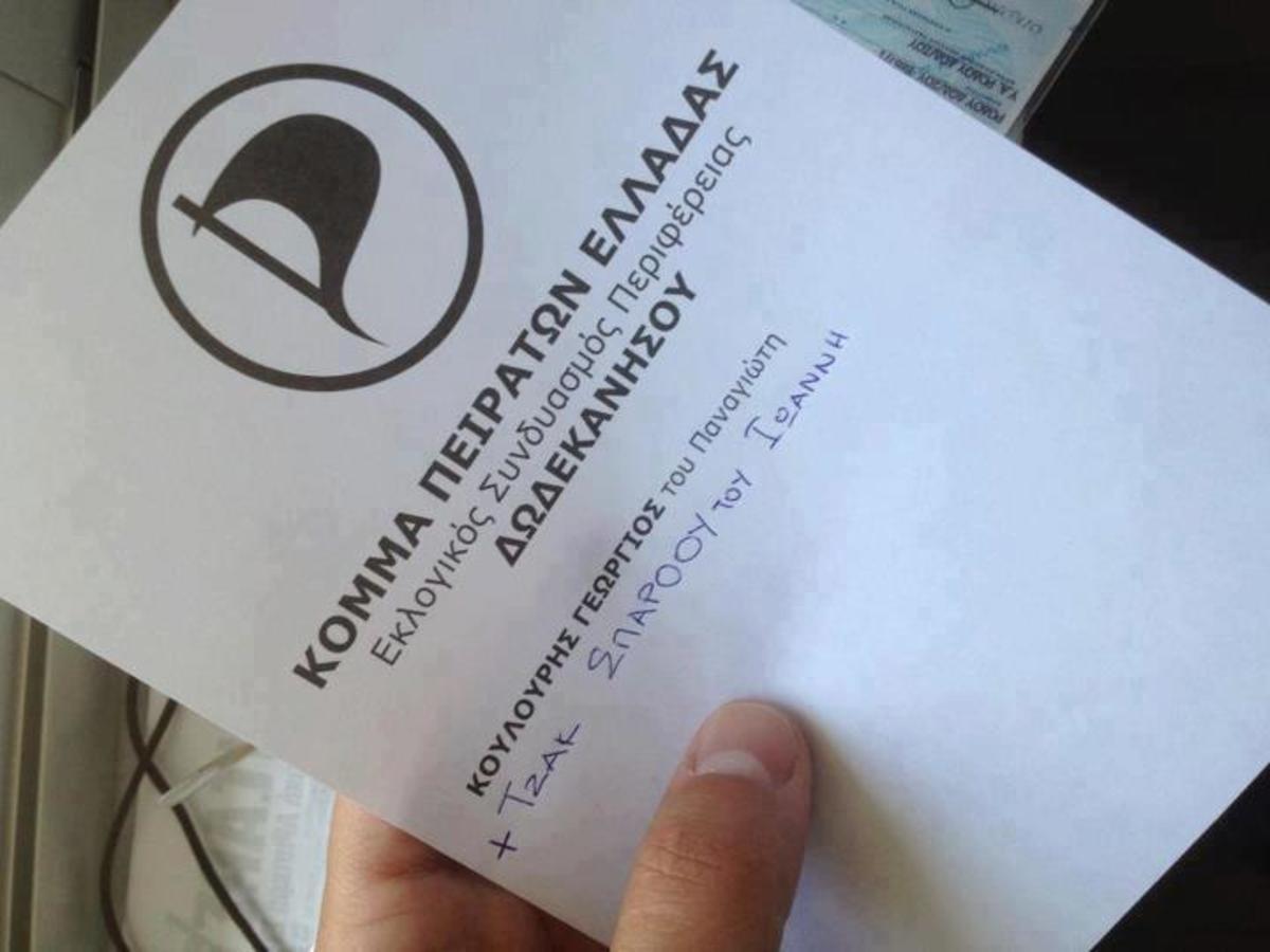 Στις εκλογές ψήφισε και ο κάπταιν Τζακ Σπάροου! | Newsit.gr