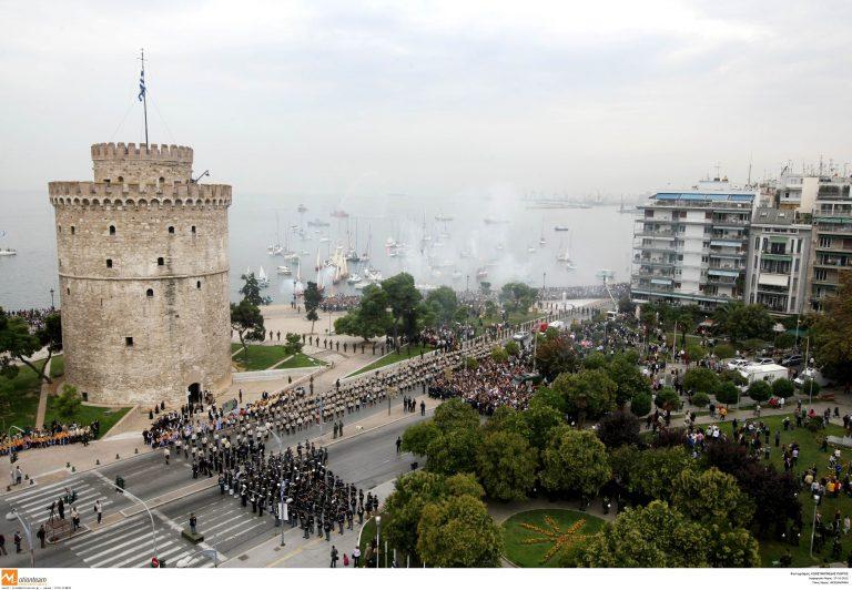 Μισό εκατομμύριο έλληνες τουρίστες έχασε η Θεσσαλονίκη   Newsit.gr