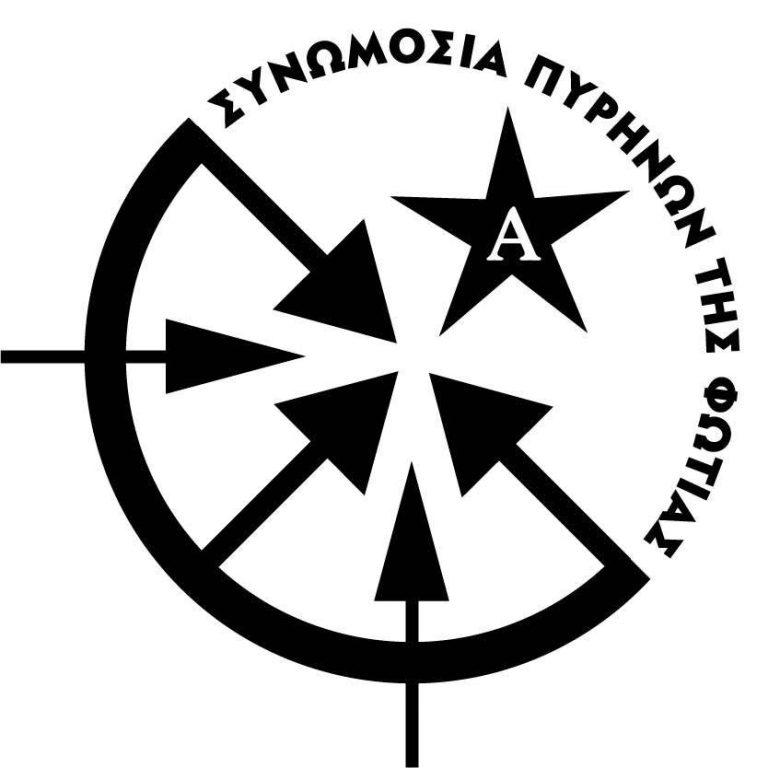 Οι Πυρήνες της Φωτιάς ανέλαβαν την ευθύνη για το πακέτο – βόμβα στον Σόιμπλε! | Newsit.gr