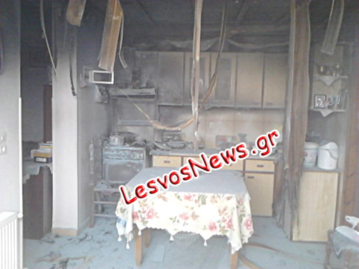 Μυτιλήνη: Λαμπάδιασε μονοκατοικία από αφηρημάδα νοικοκυράς – Δείτε το βίντεο! | Newsit.gr