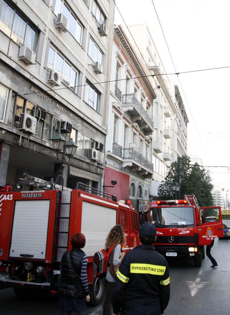 Έκαψαν την είσοδο σπιτιού | Newsit.gr