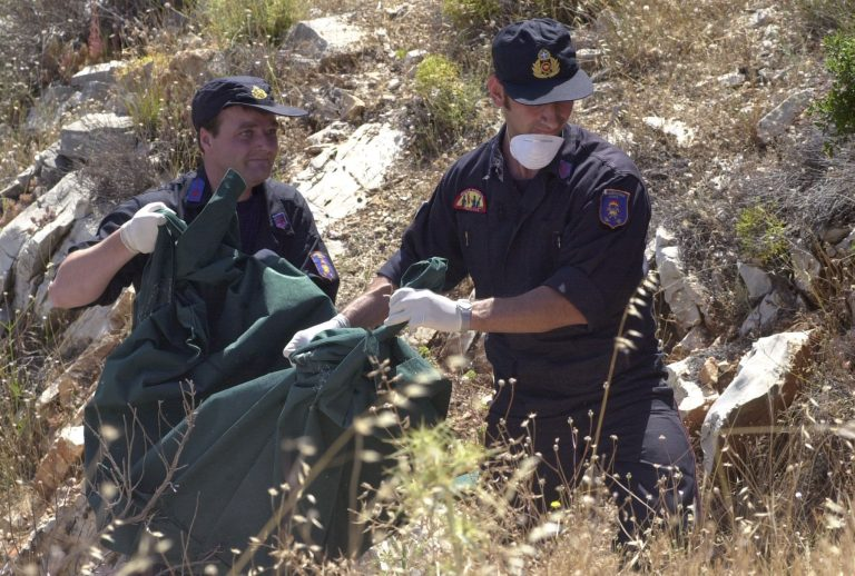 Αιτωλ/νία: Κυνηγός βρήκε πτώμα γυναίκας! | Newsit.gr