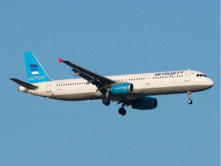 Συντριβή αεροσκάφους: Η «ακτινογραφία» της μοιραίας εταιρείας! (ΦΩΤΟ & ΒΙΝΤΕΟ) | Newsit.gr