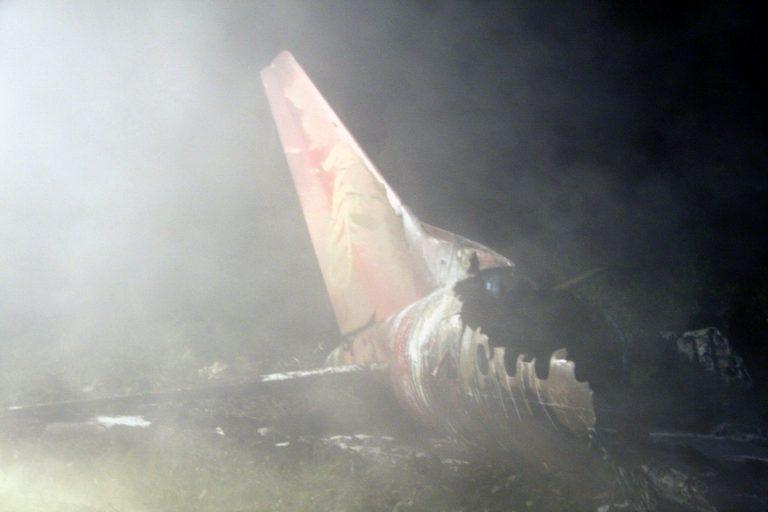 Θαύμα στη Βενεζουέλα! 33 ζωντανοί από τη συντριβή αεροπλάνου | Newsit.gr