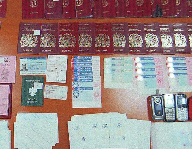 Τους συνέλαβαν για πλαστογραφία   Newsit.gr