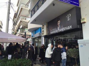 Παντελής Παντελίδης: «Βούλιαξε» η καφετέρια της οικογένειας! [vid, pics]
