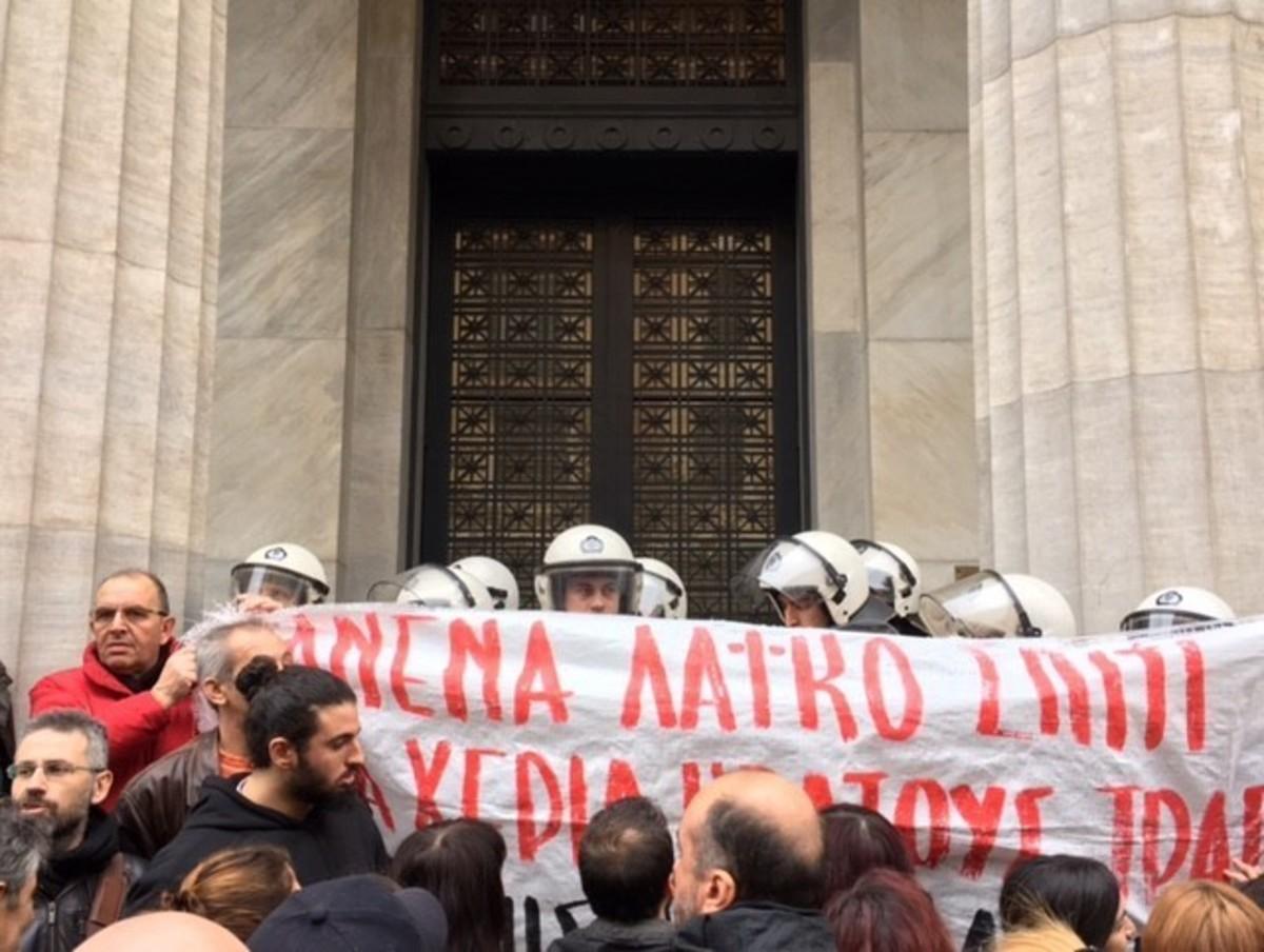 Πλειστηριασμοί: Ένταση στη Θεσσαλονίκη έξω από την Τράπεζα της Ελλάδος [vid]