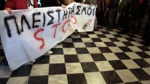 Πλειστηριασμοί: Δεν σταματούν την αποχή οι συμβολαιογράφοι