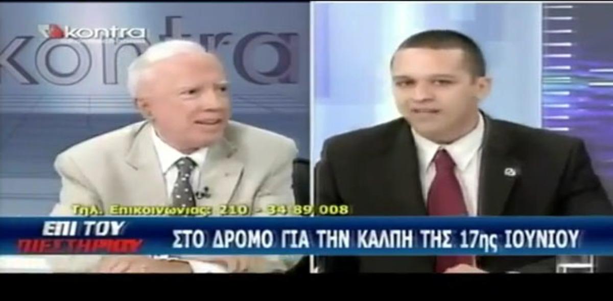 Καυγάς για όσκαρ! – Κασιδιάρης vs Πλεύρης! | Newsit.gr