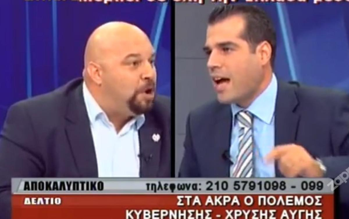 Καβγάς Πλεύρη με Παναγιώταρο από τη Χρυσή Αυγή – «Είσαι διακοσμητικός! Τουρίστας!» | Newsit.gr
