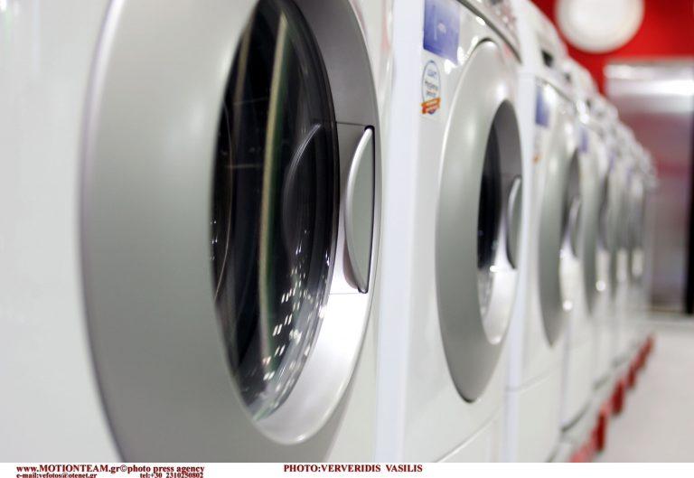 Γυναίκα παγιδεύτηκε σε πλυντήριο ρούχων | Newsit.gr