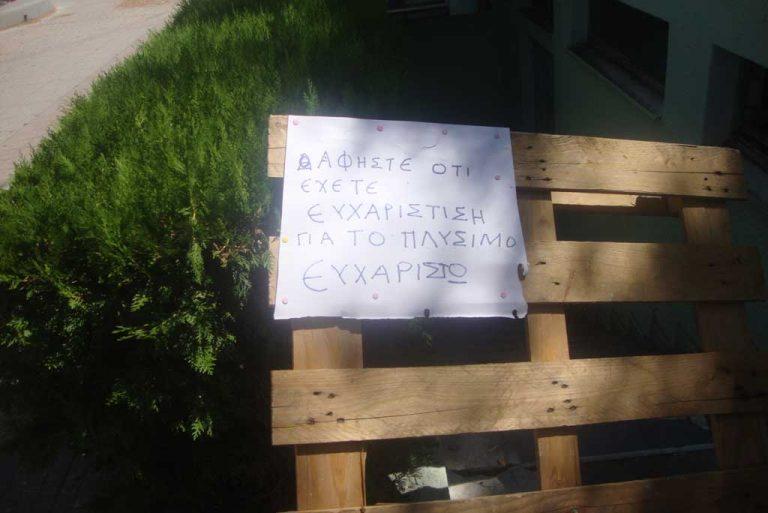 Τρίκαλα:Τι πρέπει να ξέρουν όσοι θέλουν να μπουν στα δημόσια ουρητήρια; | Newsit.gr