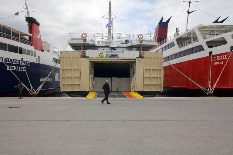 Έλεγχοι σε κυλικεία πλοίων για τις τιμές   Newsit.gr