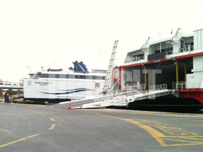 Ανέστειλε τις κινητοποιήσεις η ΠΝΟ μετά την επιστράτευση – Κανονικά φεύγουν τα πλοία | Newsit.gr