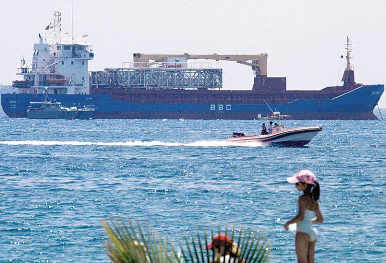 Θρίλερ με πλοίο – βόμβα στην Κύπρο | Newsit.gr