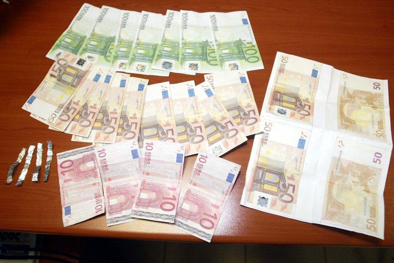 Δύο γυναίκες είχαν γεμίσει την Καρδίτσα με πλαστά!   Newsit.gr