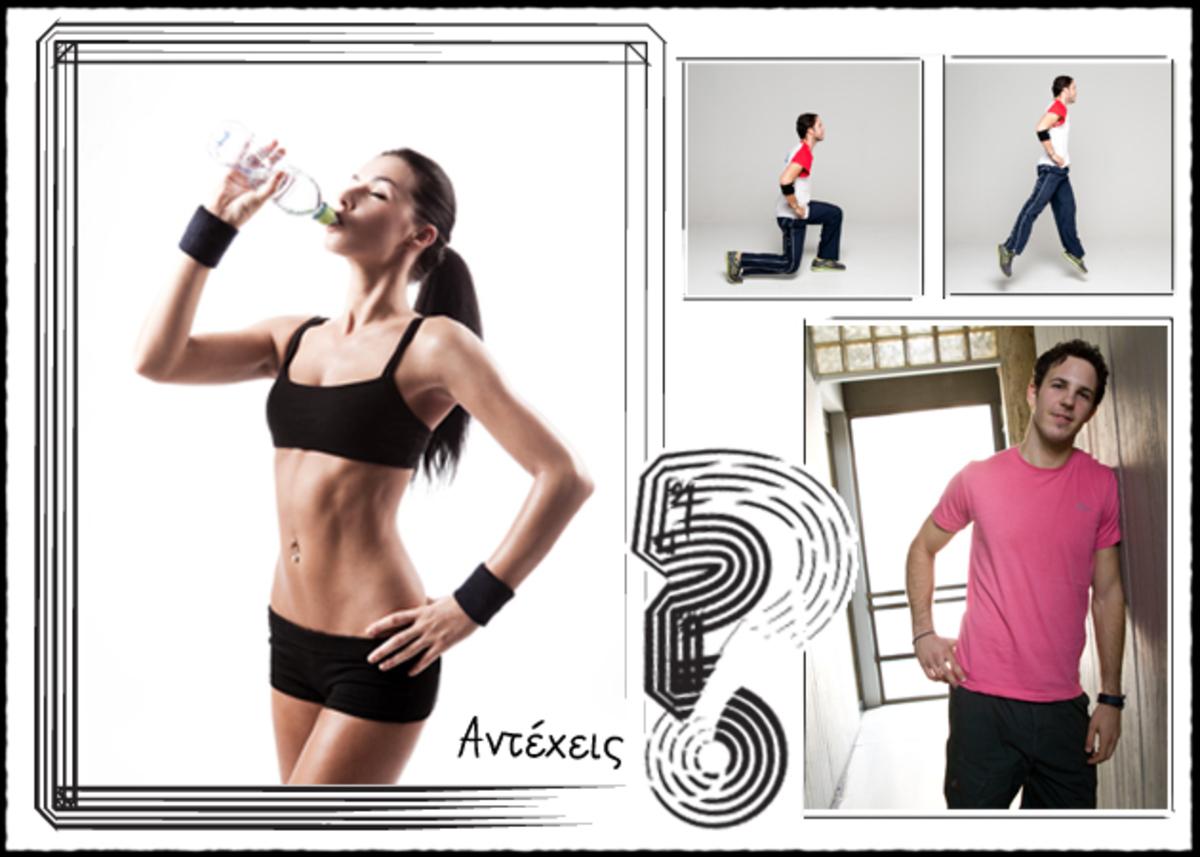 Plyometrics! Αυτές οι ασκήσεις θα σου κόψουν την ανάσα… αλλά το τέλειο σώμα θέλει θυσίες! | Newsit.gr