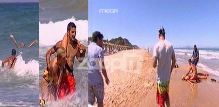 Μαγείρευαν αμέριμνοι, ενώ η Σάσα Σταμάτη πνιγόταν στη θάλασσα!   Newsit.gr