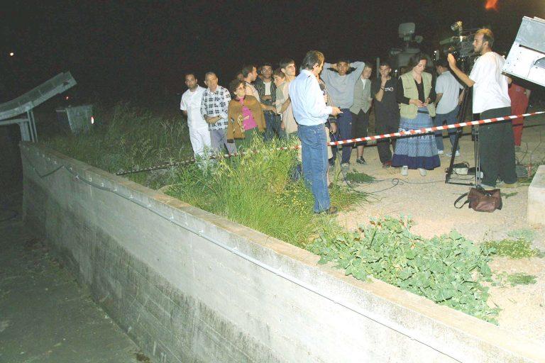 Νεκρή εντοπίστηκε 17χρονη αγνοούμενη   Newsit.gr