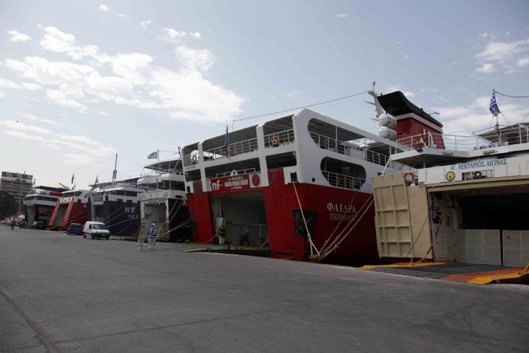 Μετά από 2 χρόνια τέρμα στην πολιτική επιστράτευση των ναυτεργατών | Newsit.gr