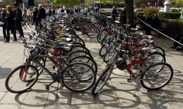Χάρισε… ποδήλατα το Πανεπιστήμιο Θεσσαλίας | Newsit.gr