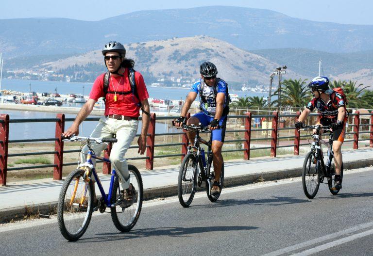 Πορεία ποδηλάτων και πεζοπόρων στην Ουρανούπολη | Newsit.gr