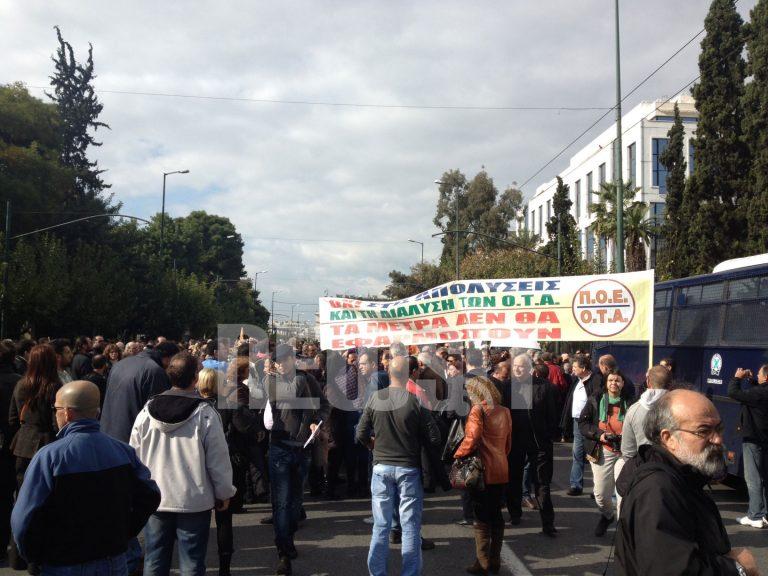Κλειστή η Σταδίου από την ΠΟΕ-ΟΤΑ – Άκαρπη η συνάντηση με τον αρμόδιο υφυπουργό | Newsit.gr