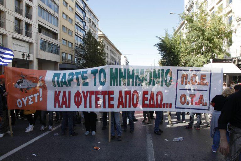 4ωρη στάση και νέα συγκέντρωση της ΠΟΕ ΟΤΑ την Τρίτη   Newsit.gr
