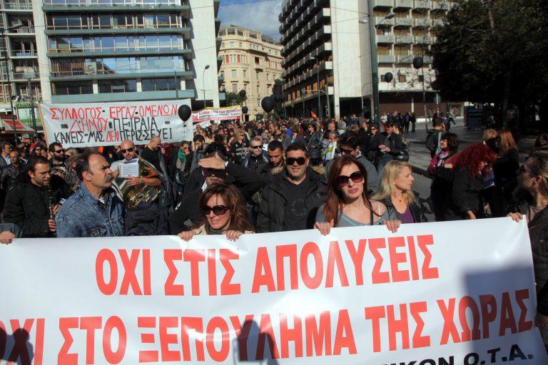 Μέχρι την Παρασκευή οι κινητοποιήσεις της ΠΟΕ ΟΤΑ | Newsit.gr