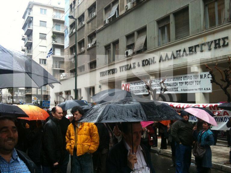 Συγκέντρωση διαμαρτυρίας έκαναν οι γιατροί έξω από το υπουργείο Υγείας | Newsit.gr
