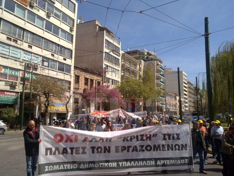 Στάση των υπαλλήλων στους Δήμους   Newsit.gr