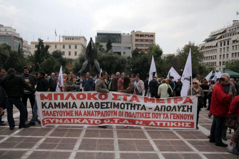 Νέες στάσεις εργασίας την Παρασκευή σε όλους τους δήμους | Newsit.gr