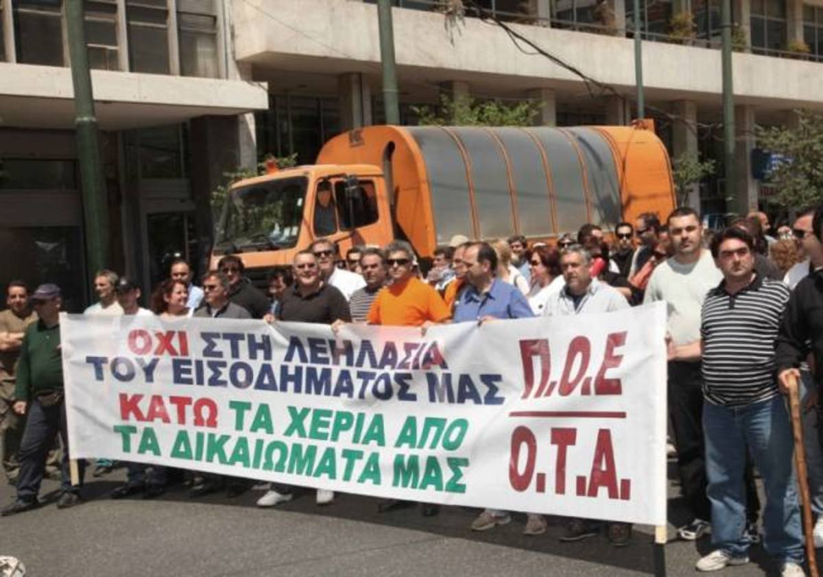 Φεύγουν 5.000 εργαζόμενοι από τους Δήμους | Newsit.gr