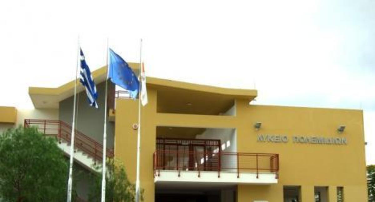 Ανέβασαν την τουρκική σημαία σε σχολείο της Λεμεσού | Newsit.gr