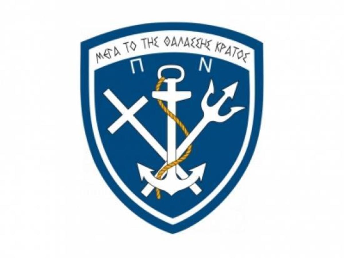 Πολεμικό Ναυτικό: Δείτε ποιοι καλούνται να καταταγούν | Newsit.gr