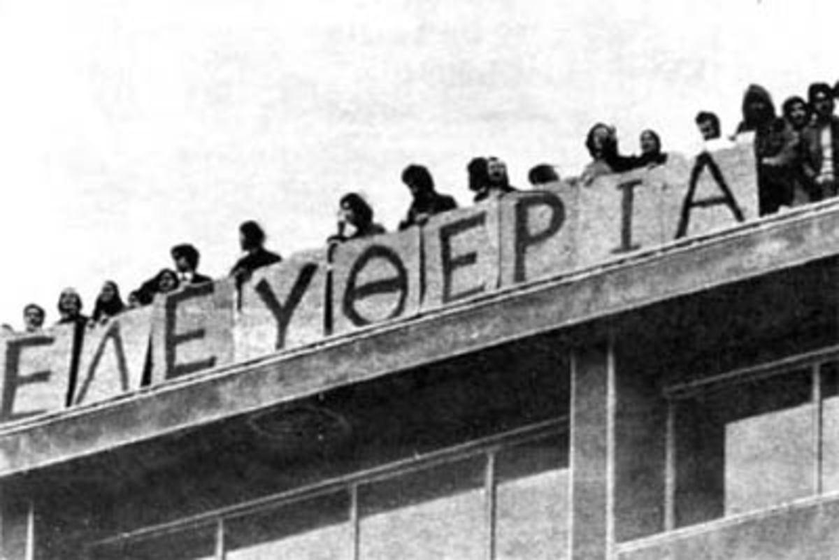 Τα πρωτοσέλιδα τις ημέρες της εξέγερσης του Πολυτεχνείου | Newsit.gr