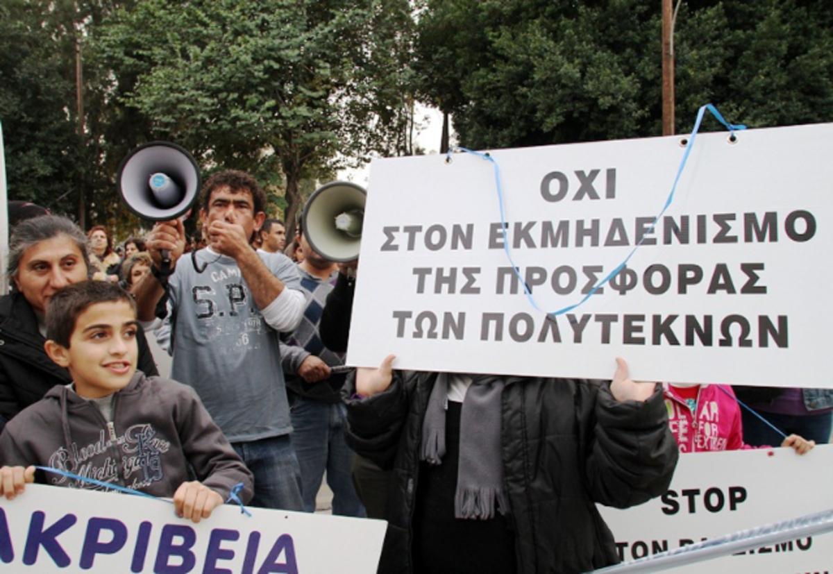 Θεσσαλονίκη: Πορεία των πολυτέκνων για τις περικοπές | Newsit.gr